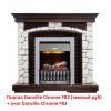 Классический очаг 2D Dimplex Danville Chrome FB2