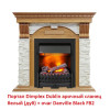 Классический очаг 2D Dimplex Danville Black FB2