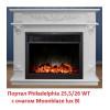 Широкий портал Real-Flame Philadelphia 26 WT