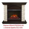 Классический портал для камина Real-Flame Elford STD/EUG AO