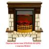 Классический портал для камина Real-Flame Stone new STD/EUG AO (DN)