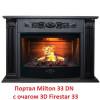 Широкий портал Real-Flame Milton 33 DN