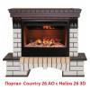 Широкий портал Real-Flame Country 26 AO