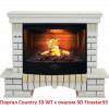 Широкий портал Real-Flame Country 33 WT