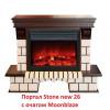 Широкий портал Real-Flame STONE NEW 26/HL AO