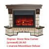 Угловой широкий портал Real-Flame STONE CORNER new 26
