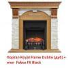 Классический портал для камина Royal Flame Dublin арочный сланец белый под очаг Majestic FX / Fobos FX