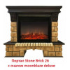 Широкий портал Real-Flame Stone Brick 26
