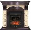 Электрокамин с классическим очагом 2D Royal Flame Dublin арочный сланец с очагом Majestic Black/Brass (Темный дуб)