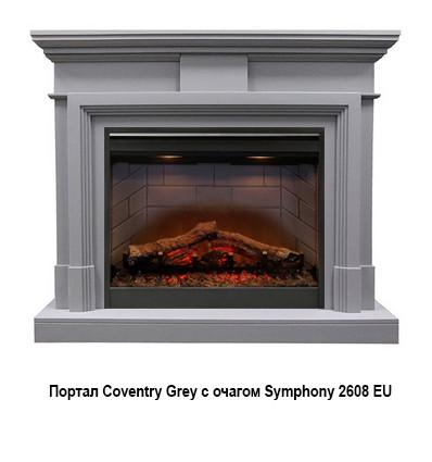 Электрокамин с широким очагом 2D Royal Flame Coventry Grey с очагом Symphony 2608 EU/ 2624-L