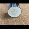 Парогенератор для 3D HELIOS 26 электроочага